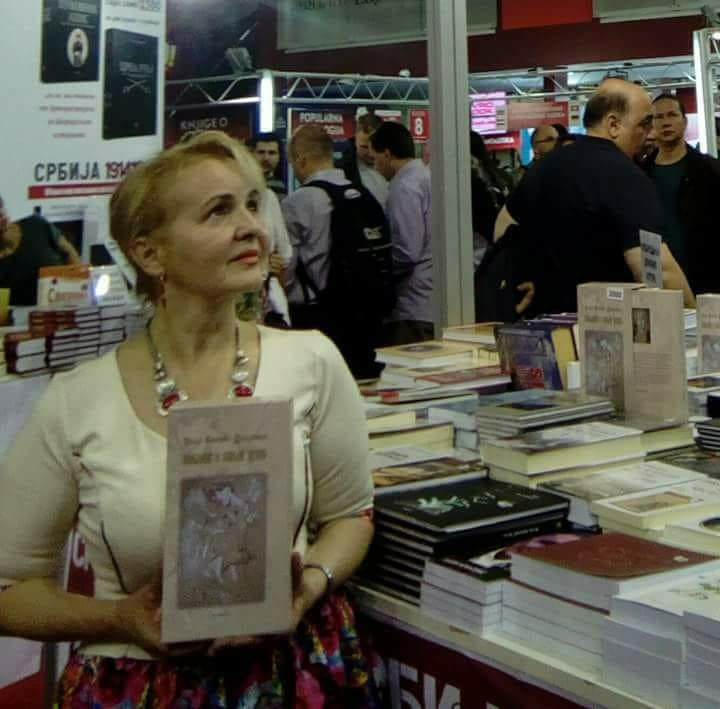 srpski pokret obnove