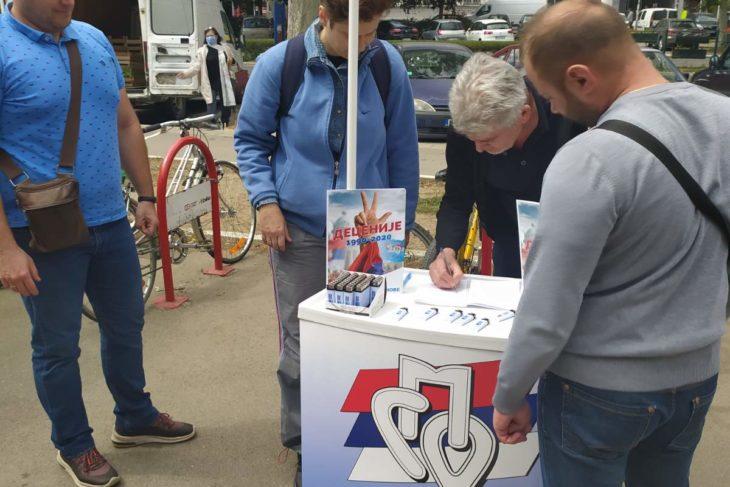 Данас су чланови СПО Нови Сад заједно са председником Градског одбора, Миланом Ђукићем били на више локација у граду